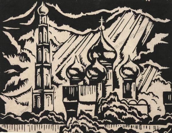Theodor Allesch-Alescha Blick auf das Kloster Novodewitschi an der Moskwa