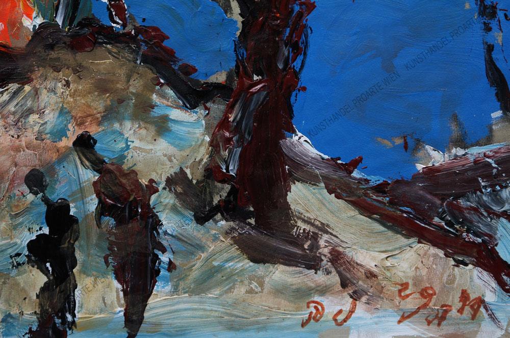 Rudolf Ullik - Baum am Seeufer